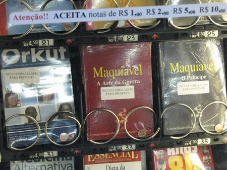book vending machine on the subway in sao paulo