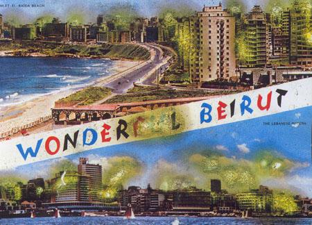 Beirut Postcard