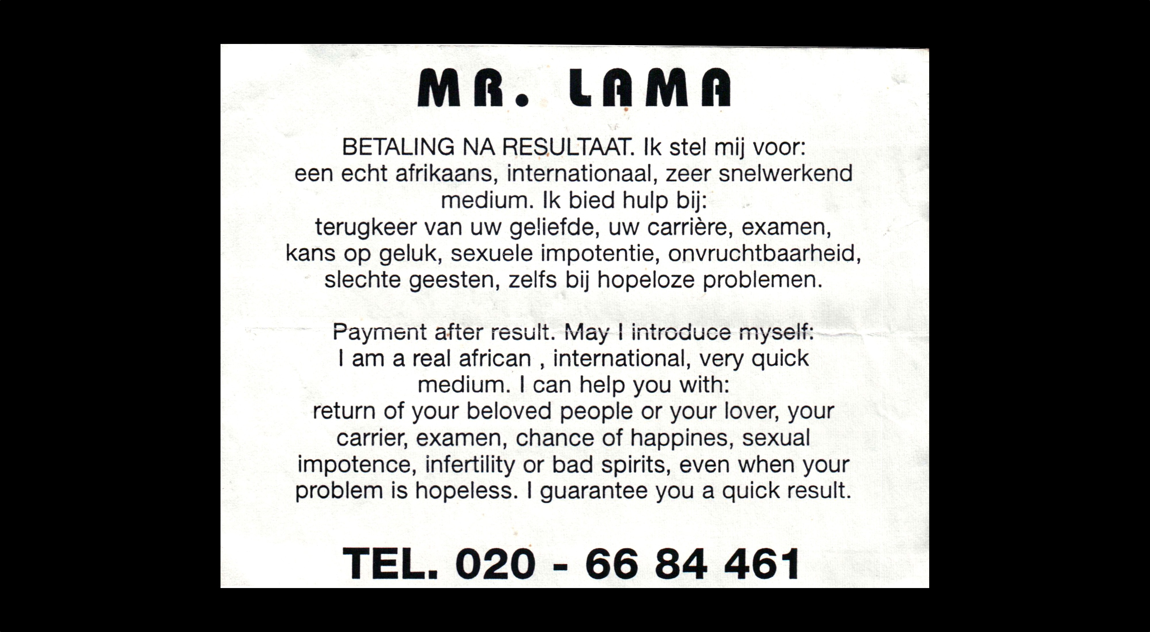 card of Mr. Lama