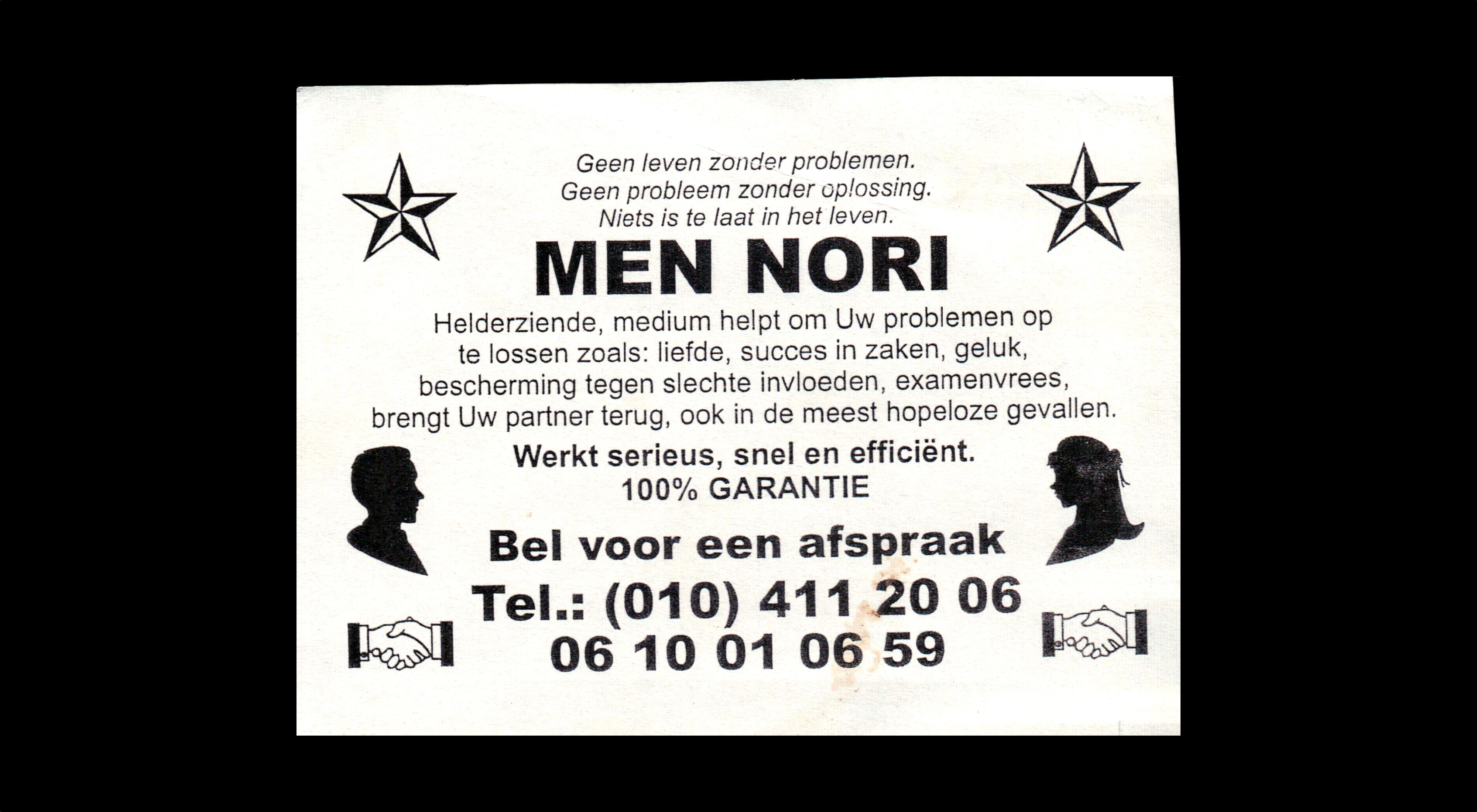 card of MEN NORI