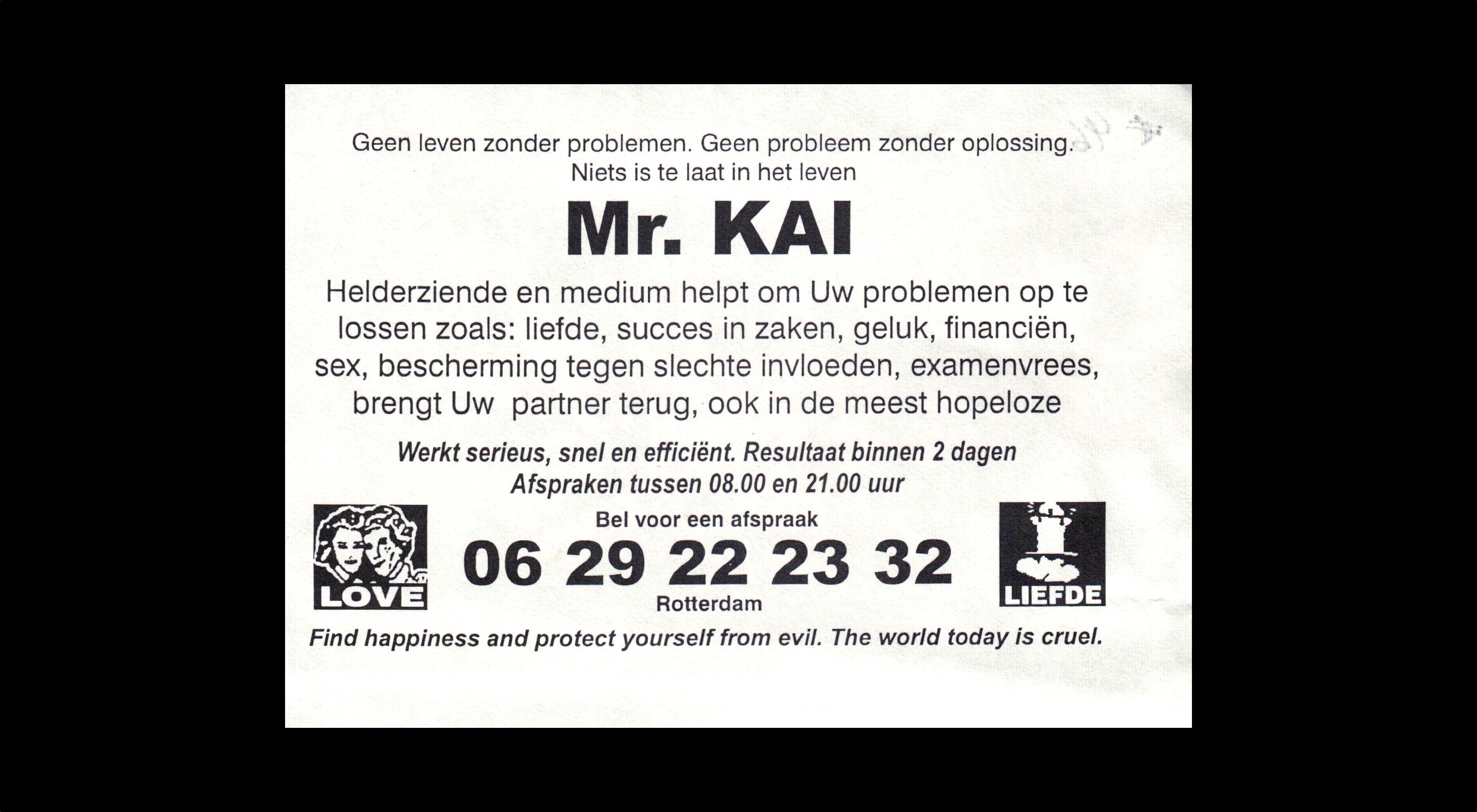 card of Mr. KAI