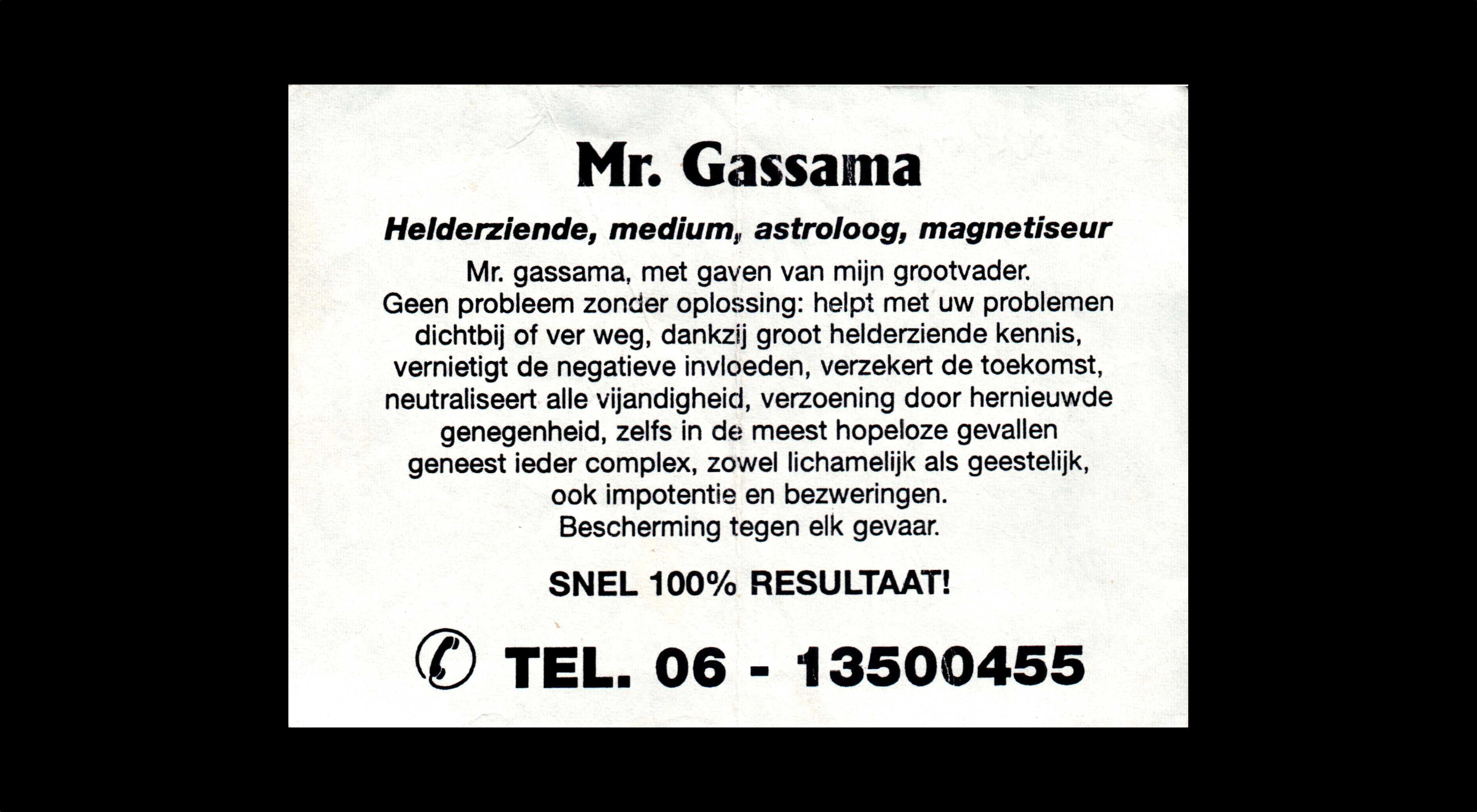 card of Mr Gassama