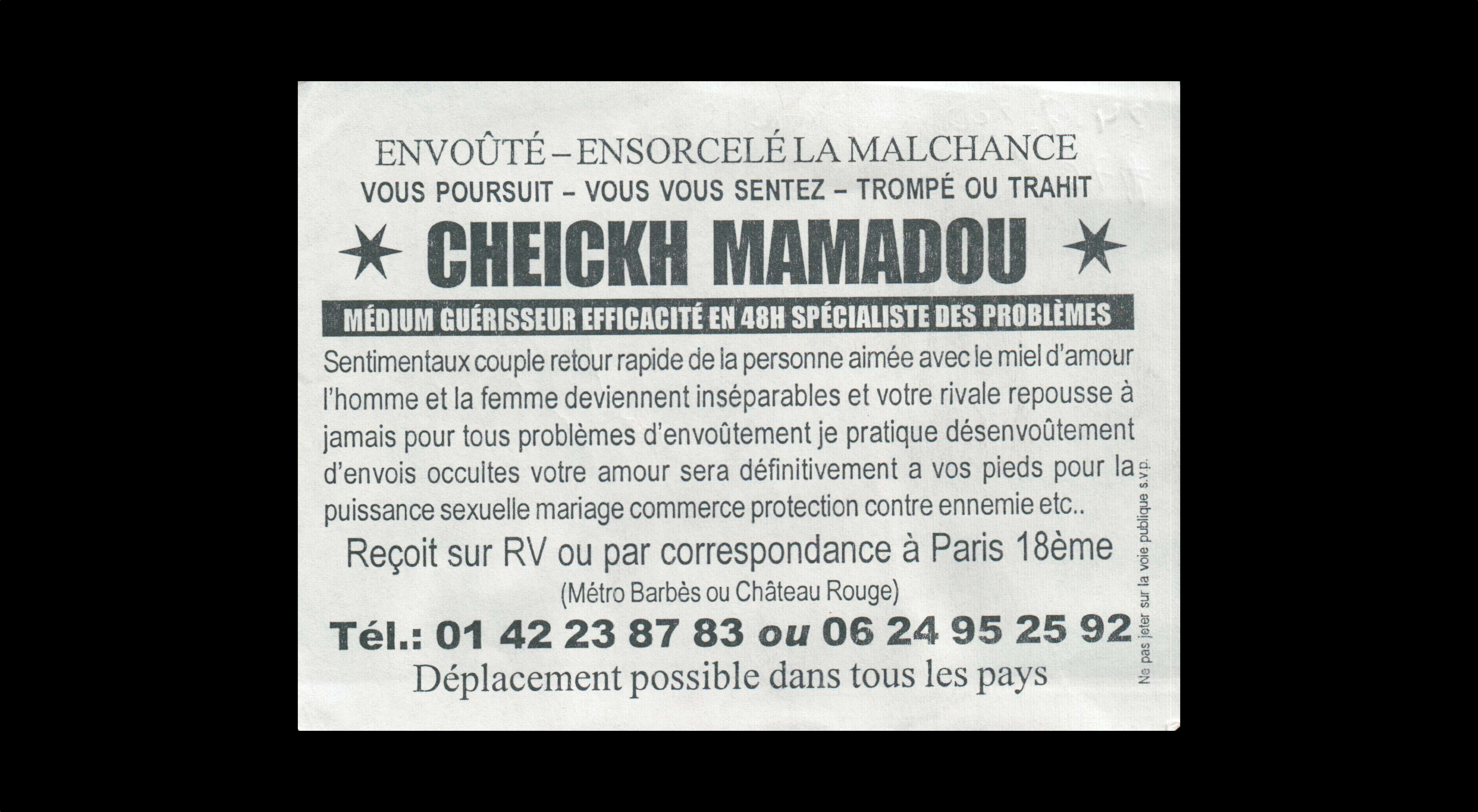 card of CHEICKH MAMADOU