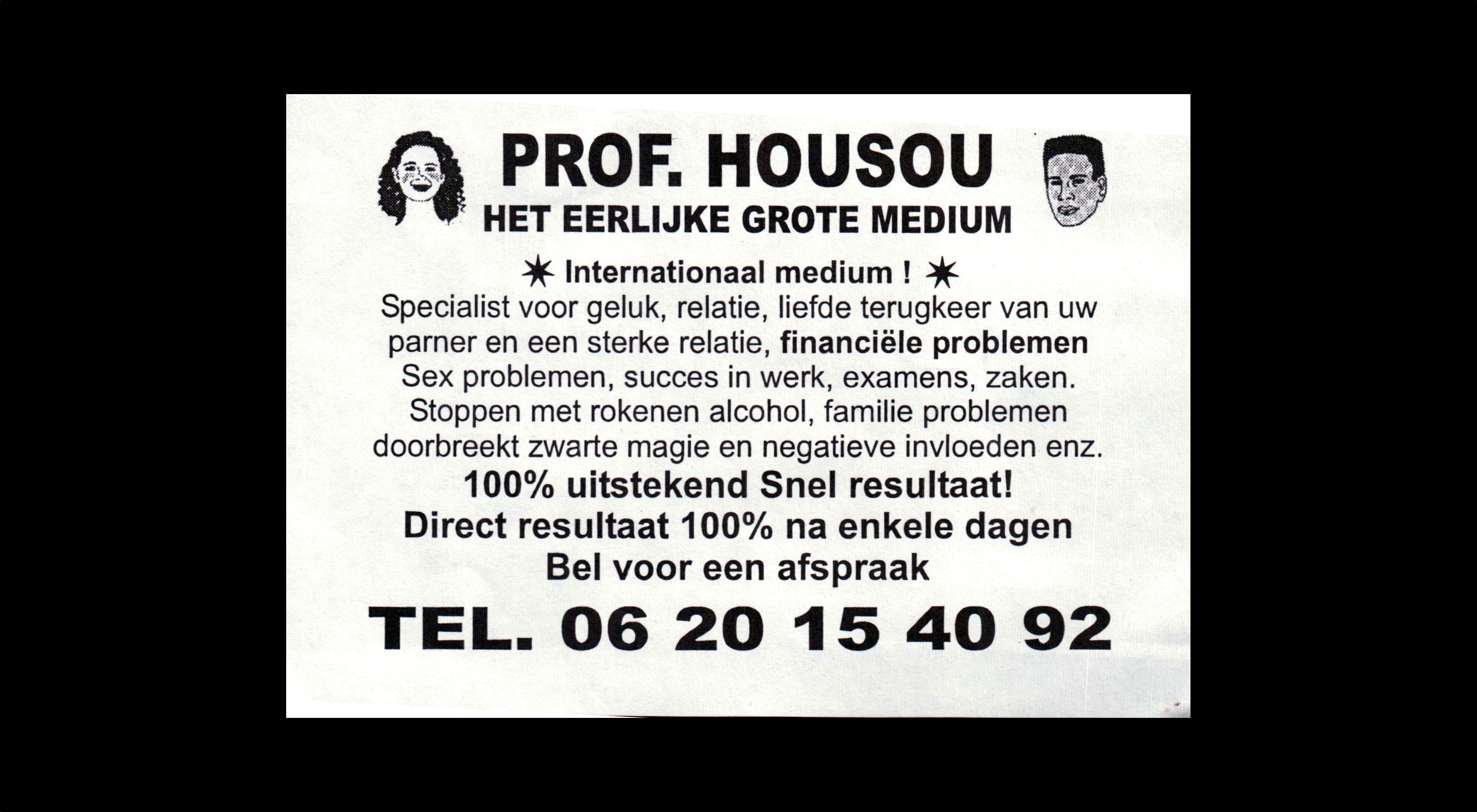 card of PROF. HOUSOU